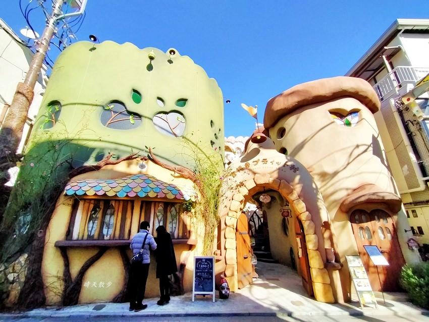 東京景點 吉祥寺petit村~彷彿走進貓咪主題童話村,JR吉祥寺站附近的可愛迷你景點(Kichijouji Petit Mura)