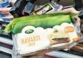好市多 超好吃的起司片~哈伐第切片乾酪 一包32片Arla HAVARTI Cheese Costco必買好物