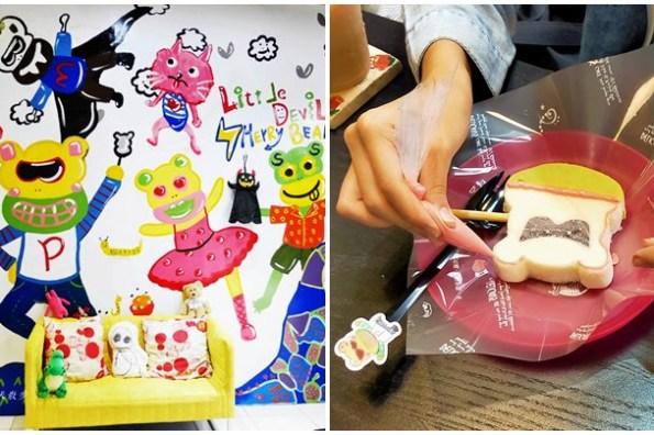 台中親子 小惡魔雪莉貝爾創意冰品甜點~好吃又好玩的彩繪冰棒DIY、彩繪蛋糕DIY,打卡送迷你冰棒!