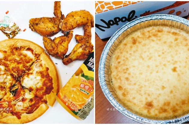 拿坡里披薩向上店~個人餐mini set 119元起,披薩店的大亮點是重乳酪蛋糕啊!