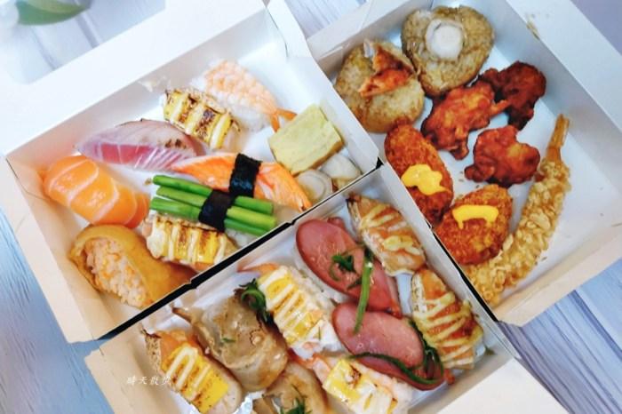 西區便當 点爭鮮迴轉壽司也有便當喔!壽司餐盒120元,菜色選擇挺豐富,也有炸物、烤飯糰