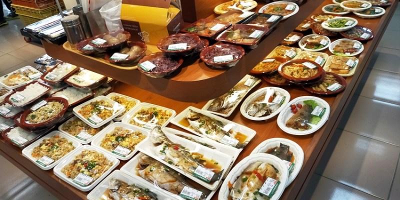 台中便當 楓康超市便當好多喔!台式便當、日式便當、壽司便當通通有,還有熟食小菜、潤餅、肉粽!