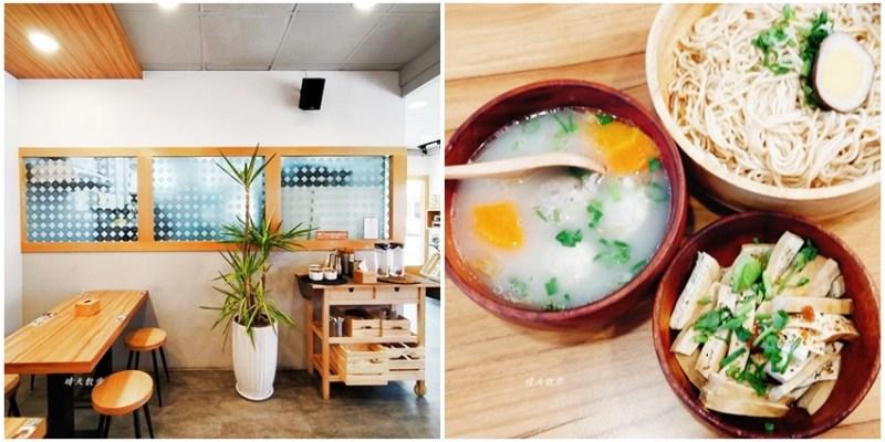 花山家宣飲麵鋪大昌店~文青風格台式麵館,麵食、水餃、滷味、飲料,一次滿足!