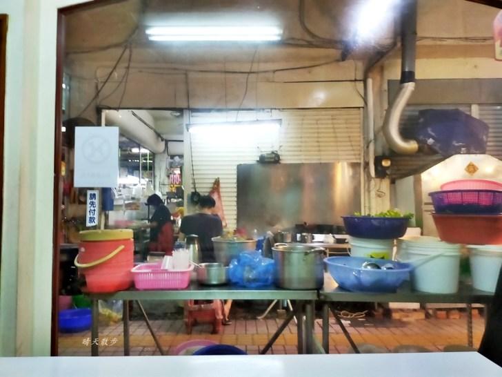 20200711161242 95 - 南屯市場美食|娟越南小吃~菜市場裡的越南銅板美食,牛肉湯、米線、春捲、河粉、法國麵包通通有!