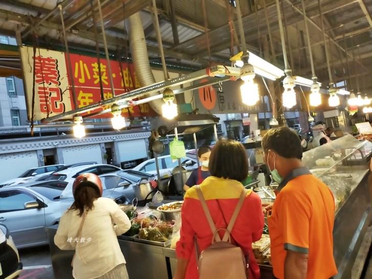 20201025110425 63 - 文心第一黃昏市場|蓁記小菜油飯~超多涼菜、熟食、湯品50元起,大推肉羹湯、豆干絲、豬肝主婦,買回家都不用煮啦!