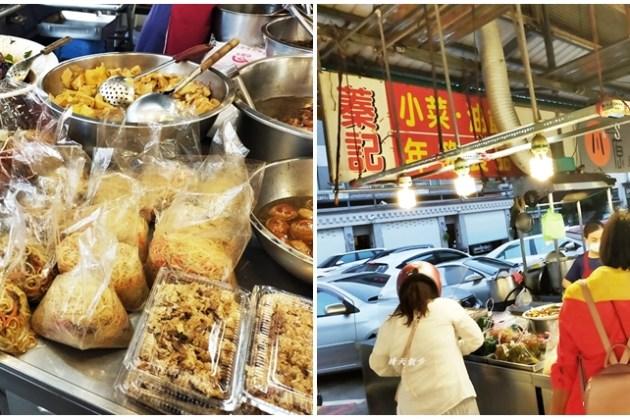 文心第一黃昏市場|蓁記小菜油飯~超多涼菜、熟食、湯品50元起,大推肉羹湯、豆干絲、豬肝主婦,買回家都不用煮啦!