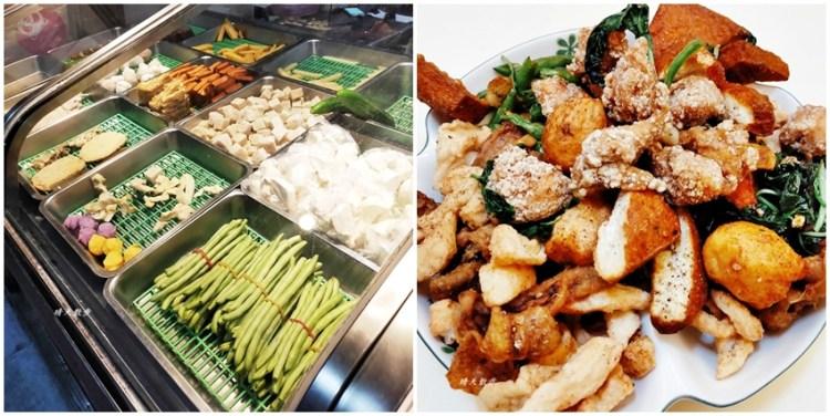 台中炸物|熊掌香雞排~五權七街鹽酥雞炸物店,豐富美味,宵夜吃得到,有foodpanda和ubereat外送