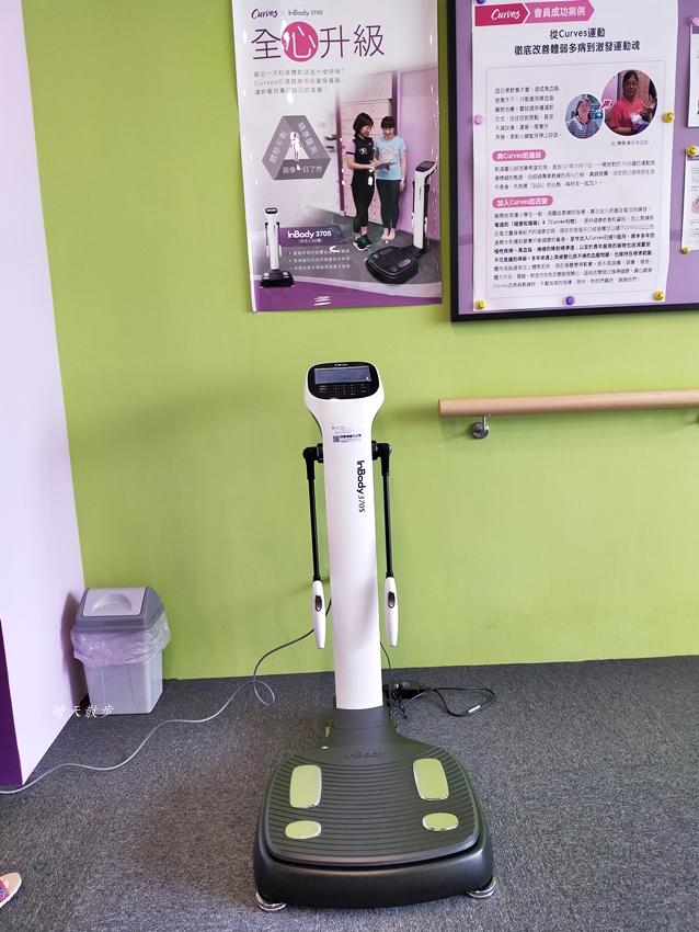 20210106163132 25 - Curves可爾姿女性30分鐘環狀運動~很適合忙碌女性的三十分鐘健身房 可爾姿台中大雅店參觀分享