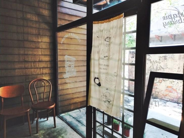 20210113224758 53 - 西區早午餐|田樂小公園店~老宅裡的日式風情咖啡館 在地食材精緻早午餐