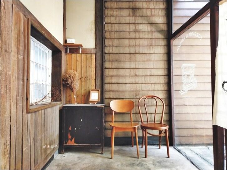 20210113224801 87 - 西區早午餐|田樂小公園店~老宅裡的日式風情咖啡館 在地食材精緻早午餐