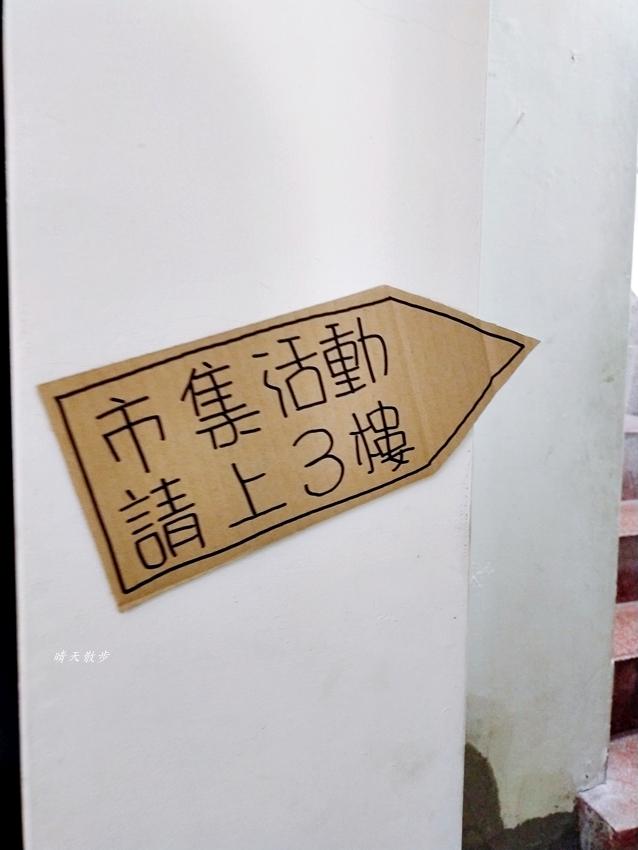 20210131132953 52 - 免費市集/免廢市集~華美社區剩食廚房免費市集、土庫里二手市集(1/30、1/31)