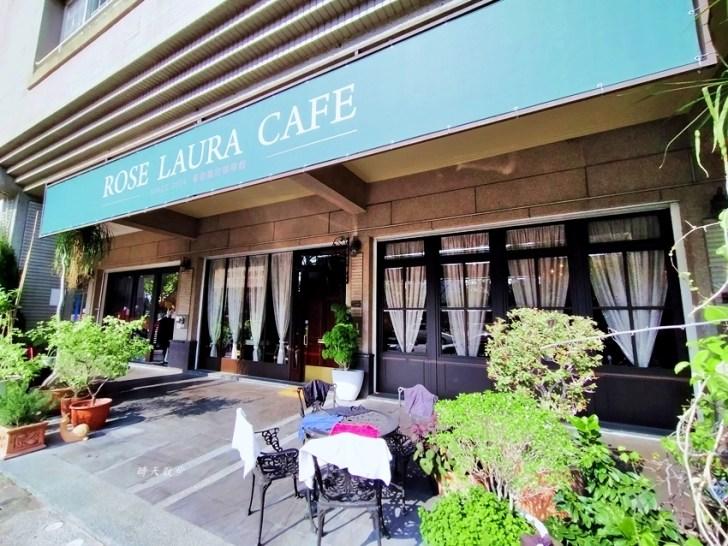 20210131224817 16 - 西區早午餐|薔薇蘿拉咖啡館~重新開幕的低調奢華咖啡館  崇倫公園對面老字號早午餐