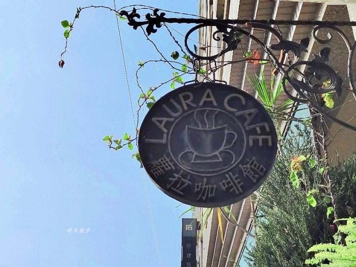 20210131224819 88 - 西區早午餐|薔薇蘿拉咖啡館~重新開幕的低調奢華咖啡館  崇倫公園對面老字號早午餐