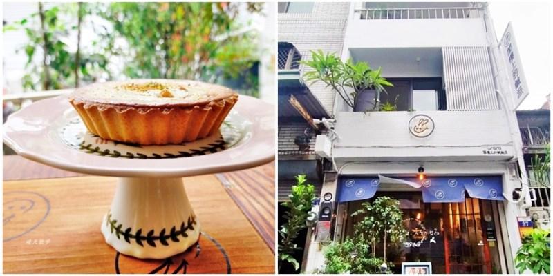 西區下午茶|Urara閣樓上的鹹派~咖啡與鹹派的美好下午茶 國美館附近土庫里的特色小店