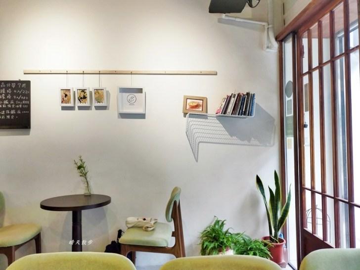 20210219223459 60 - 西區下午茶 Urara閣樓上的鹹派~咖啡與鹹派的美好下午茶 國美館附近土庫里的特色小店