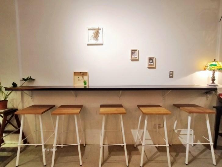 20210219223503 14 - 西區下午茶 Urara閣樓上的鹹派~咖啡與鹹派的美好下午茶 國美館附近土庫里的特色小店