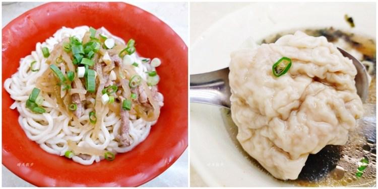 友品溫州大餛飩精誠店~各式麵食和餛飩的簡單晚餐 精誠路美食