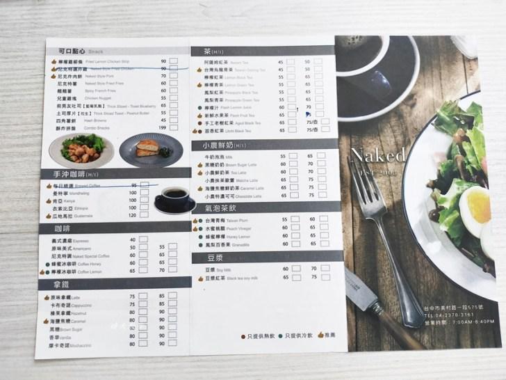 20210326195924 60 - 西區早午餐|Naked Cafe美村尼克一號店~台中早午餐老店 全新裝潢大變身