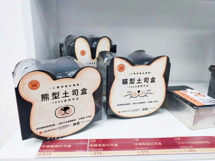 20210329223236 25 - 橙品手作烘焙材料(台中美術館店)~比咖啡館還美的材料行,專賣烘焙食材、工具,近國美館