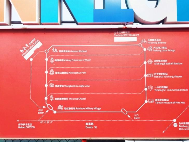 20210330201132 93 - 捷運總站夜市4/3再度開幕 免費搭乘台中捷運到舊社站或北屯總站逛夜市吧!