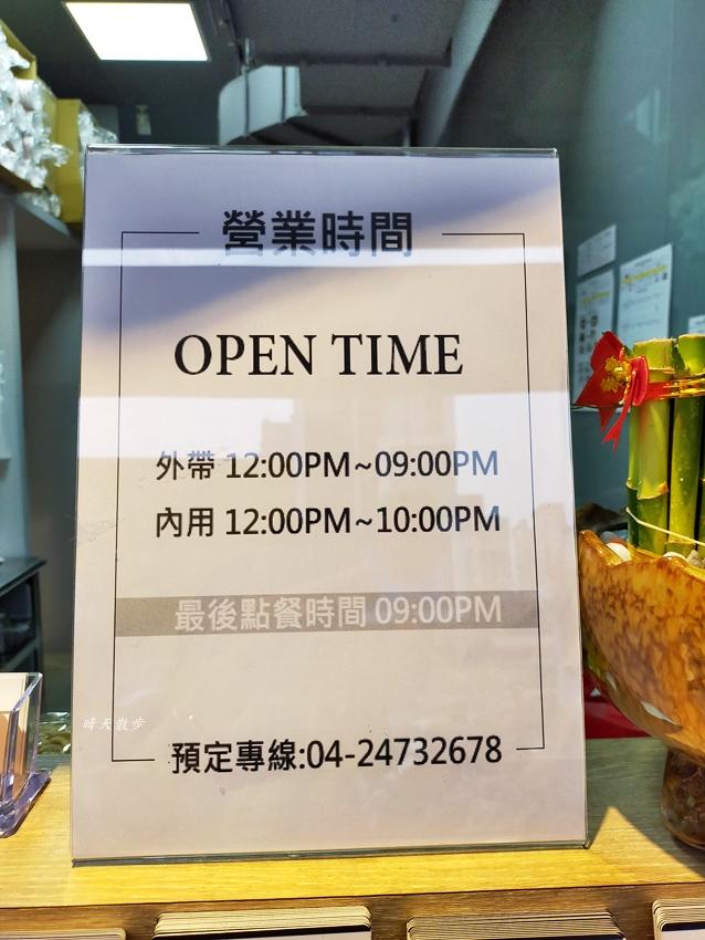 20210331214041 28 - 三顧茅廬PLUS台中東興店~拿牌子點菜的滷味,可乾拌可煮湯,好像小火鍋