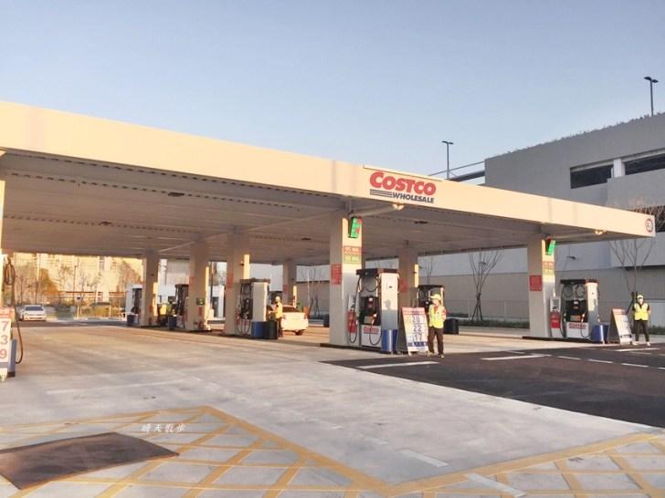 20210402110338 28 - 好市多|好市多自助加油站,好市多會員限定的自助加油,逛Costco順便加油省小錢吧!
