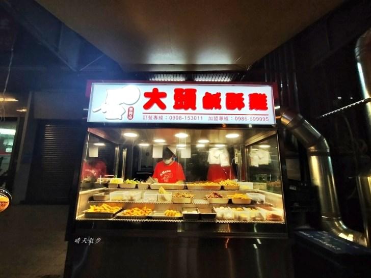 20210414153347 59 - 營業到凌晨兩點的大頭鹽酥雞,可外帶也可內用