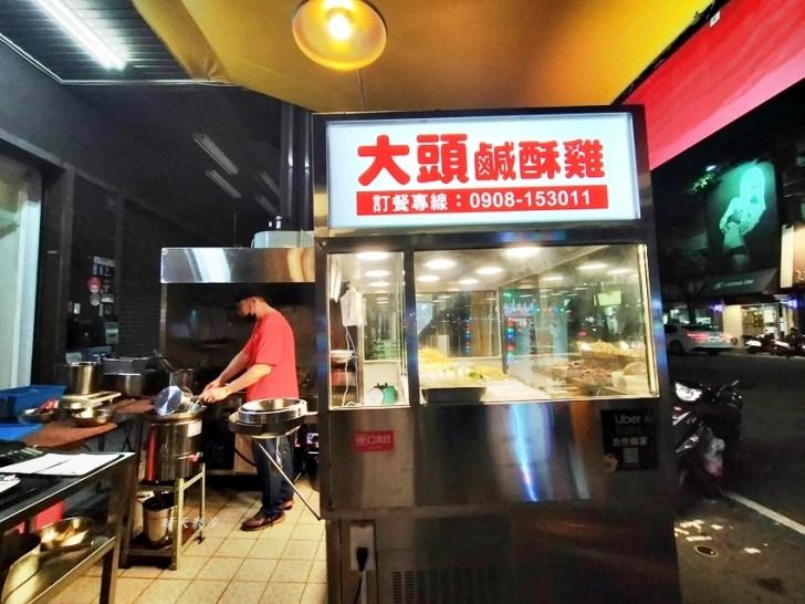 20210414153353 92 - 營業到凌晨兩點的大頭鹽酥雞,可外帶也可內用