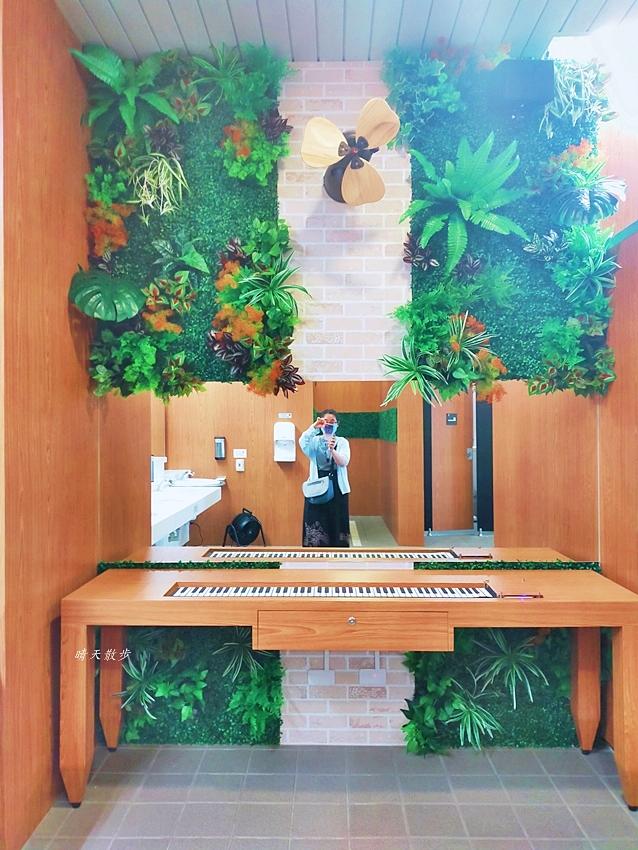 20210414164746 4 - 台中捷運 台中文心森林公園站,漂亮的森林系女廁裡有鋼琴!