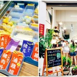 台中滷味|極享滷意蔬果鮮食滷味館東興店~滷味食材豐富 附優雅舒適內用區 東興路宵夜