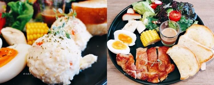 西區早午餐|7.335 Brunch 早午餐/義大利麵~精誠路自然系風格咖啡館 原型食物精緻早午餐