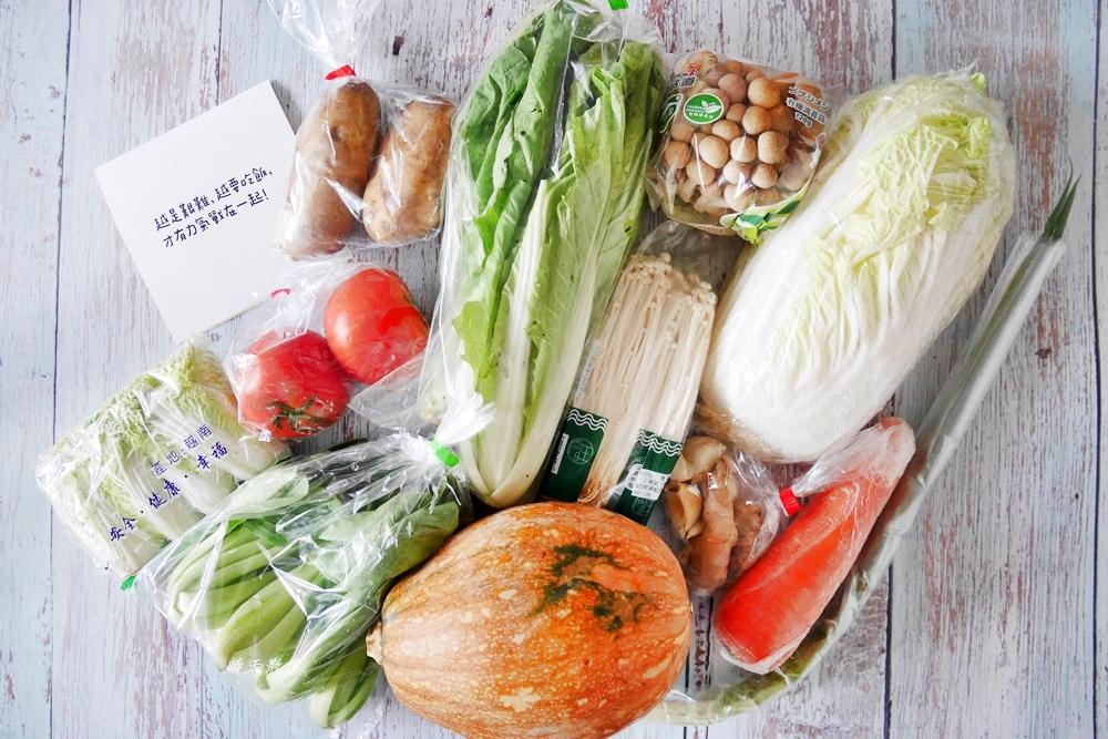 王品瘋美食購物網|戰在一起蔬果箱~王品嚴選十種蔬果三款辛香料,營養滿分,不用出門買菜啦!
