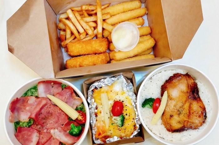 義饗屋~文心秀泰美味義式餐廳,外帶自取五折起優惠,燉飯、千層麵、義大利麵外帶一樣美味!
