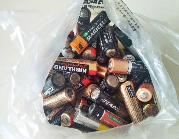 IMG20190412125747 - 廢電池超商回收兌換商品抵用金,0.5公斤廢電池換超商購物金,限當次消費折抵,7-11折8元,全家折10元
