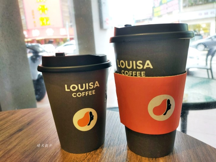 IMG20200527131900 - 西區早午餐 路易莎咖啡東興門市~喝咖啡、吃早午餐、聊天聚會好地方,有wifi、不限時