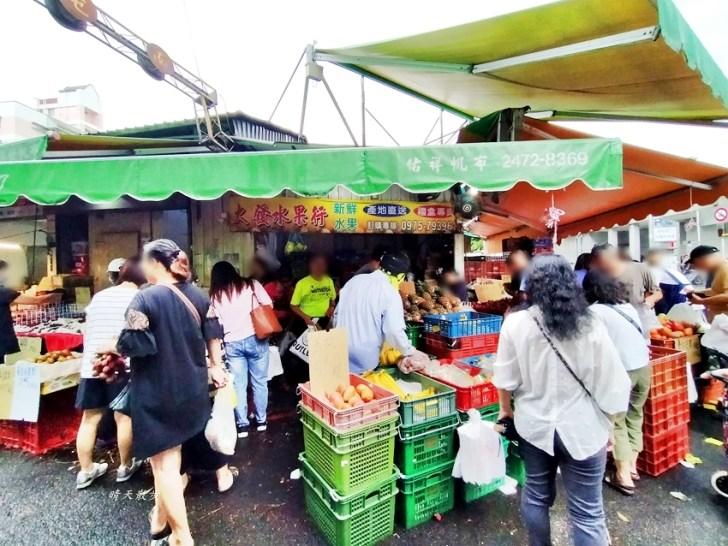 IMG20200621110044 2 - 南屯市場|超便宜水果店~大發水果行,銅板價水果一樣好吃喔!近南屯運動中心