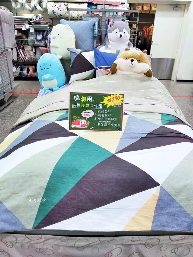 IMG20200722201742 - 來自日本平價服飾店除了Uniqlo,居然還有這家~