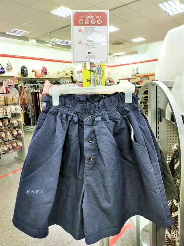 IMG20200722203159 - 來自日本平價服飾店除了Uniqlo,居然還有這家~