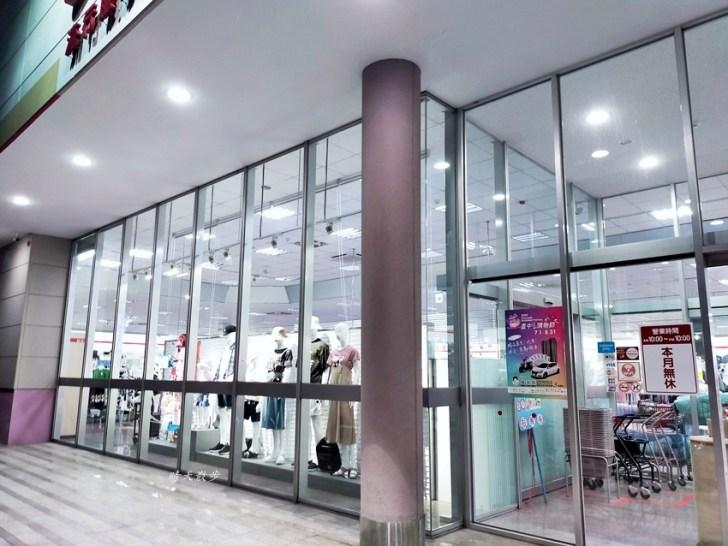 IMG20200722204010 - 來自日本平價服飾店除了Uniqlo,居然還有這家~