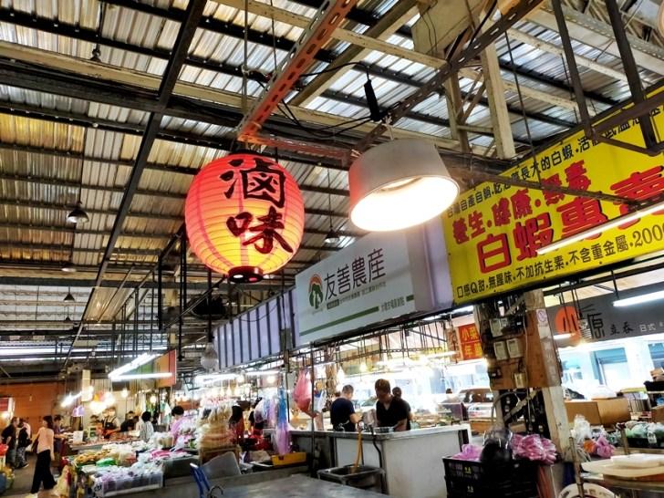 IMG20200819154048 - 文心第一黃昏市場|快樂阿滷~菜市場裡的美味滷雞爪、鴨脖、滷味