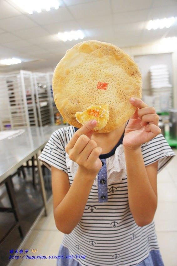新太陽堂餅店~酥餅DIY:親子手作糕餅體驗 傳統酥餅自己做 親子小旅行的新玩法