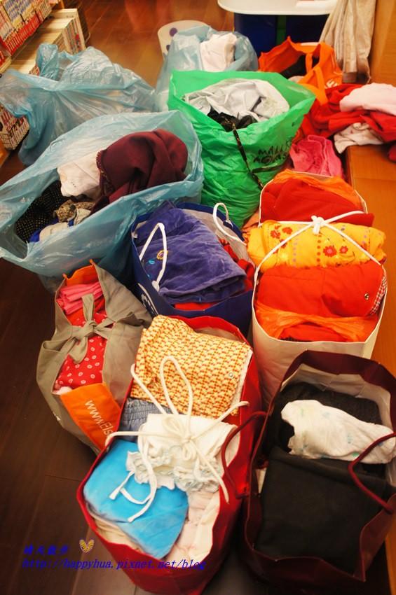 斷捨離︱衣物斷捨離:衣物依然多到無處放 送出去當恩典牌 捐出去做公益 也可舊衣改造(2014)