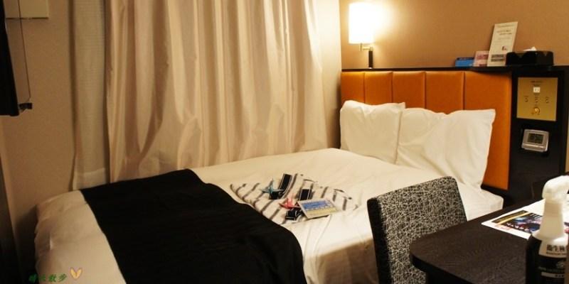 京都平價住宿︱京都站前阿帕別墅飯店 APA Villa Hotel Kyoto-Ekimae~近京都車站、Yodobashi百貨 交通超方便
