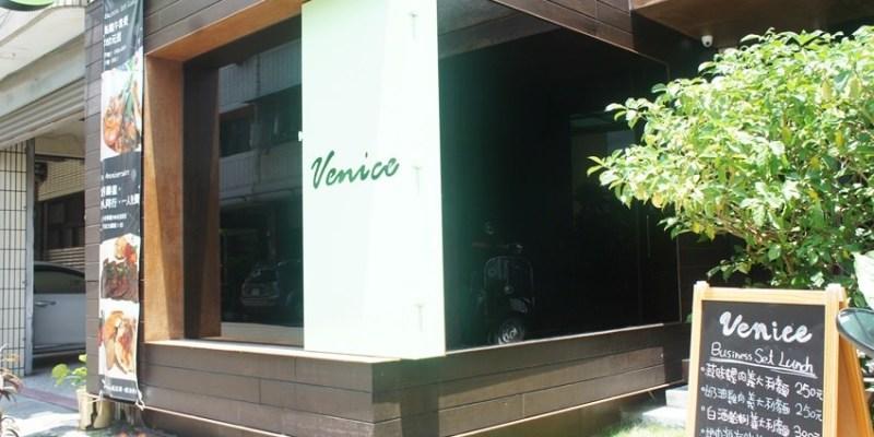 Venice威尼斯歐法料理~低調奢華的歐法創意料理 九道菜的歐風精緻套餐 享用爐烤德國豬腳也能很優雅