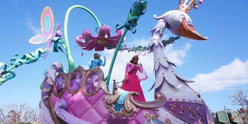 [日本]東京迪士尼樂園∥日間遊行~幸福在這裡:所有卡通人物一次滿足 歡樂無比 錯過可惜 附觀賞遊行小撇步
