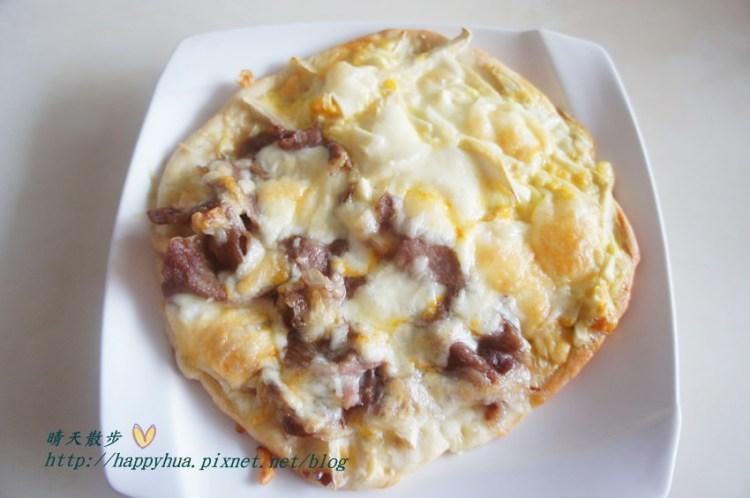 [懶女人廚房]免發酵披薩皮自己做 親子同樂做pizza 料好實在又輕鬆(頂級冷壓初榨橄欖油梅爾雷赫Cosecha Propia)
