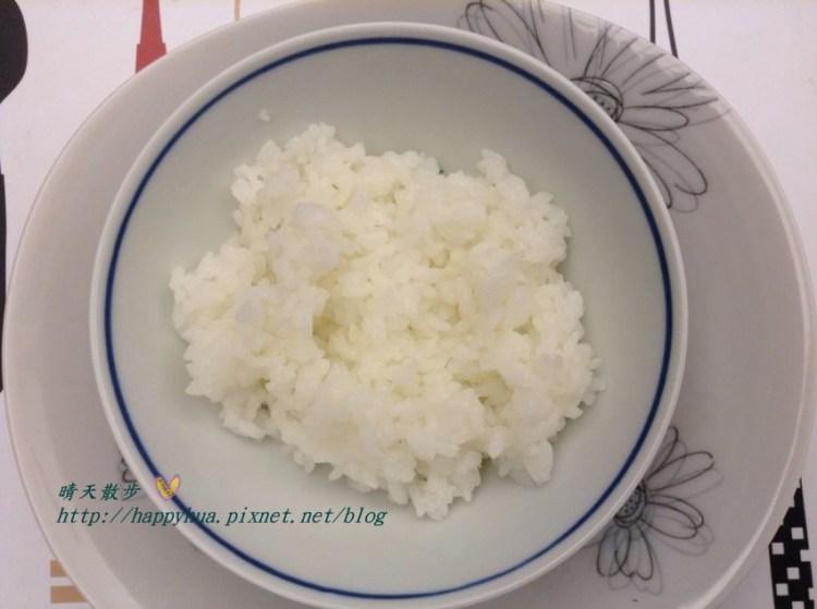 飯水分離|飯分版蒸飯:濾蒸飯初體驗~第一次煮蒸飯就上手?(附飯水分離濾蒸飯重點討論連結)
