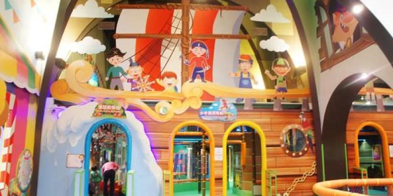 [台中親子]西區∥台中最大的室內兒童樂園~騎士堡小木偶的家,金典綠園道六樓搶先玩!(下):家家酒、益智遊具、幼兒遊戲區、超大球池溜滑梯