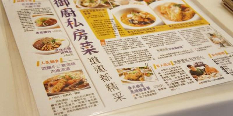 [台中美食]況味慶宴遇功夫菜~中華廣式宴會菜,變身為精緻平民好料理(2017更新:搬遷至中科)