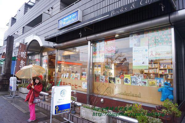 [京都景點]JR向日町站旁的繪本咖啡館~Wonderland Books & Café,只賣繪本的小書店,還有咖啡與輕食